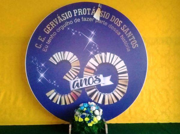 Escola Gervásio Protásio dos Santos comemora 30 anos, semeando conhecimento e cultivando valores.